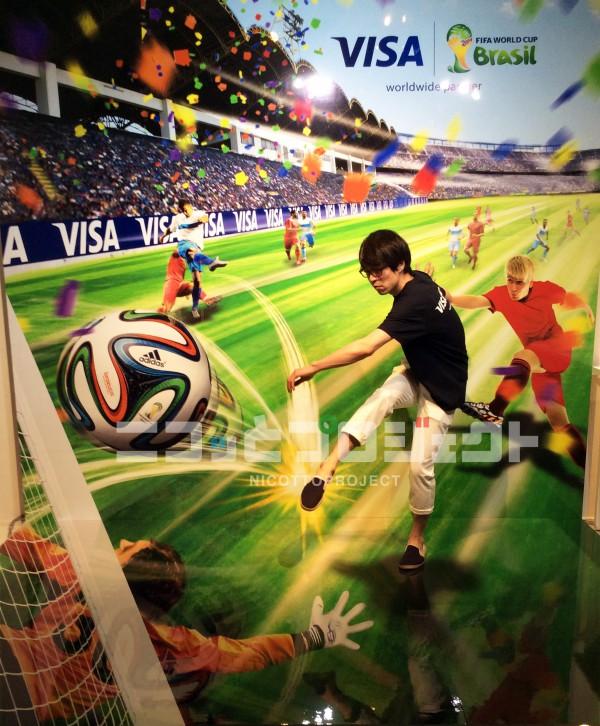 football_n